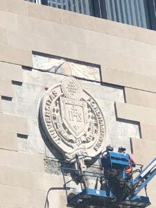 Fordham University seal